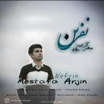 Mostafa Arjin - Nefrin