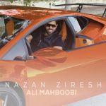 کاور آهنگ Ali Mahboobi - Nazan Ziresh