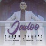 کاور آهنگ Saeed Shayas - Jadoo