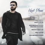 کاور آهنگ Komeil Mirzaei - Cheghad Behet Goftam