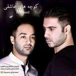 کاور آهنگ M2Band - Meysam & Mehran Ghiyasvand - Kochehaye Asheghi