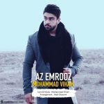 کاور آهنگ Mohammad Viham - Az Emrooz