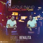 کاور آهنگ Puzzle Band - Dametam Garm (Benalita Remix)