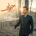 کاور آهنگ Sajad Raad - Eshghe Janjali