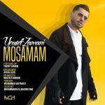 کاور آهنگ Yousef Zamani - Mosamam
