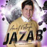 کاور آهنگ Amin Motlagh - Jazab