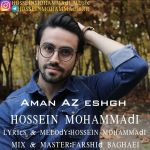 کاور آهنگ Hossein Mohammadi - Aman Az Eshgh