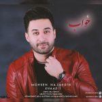 کاور آهنگ Mohsen Najmedin - Khaab