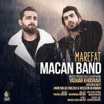 کاور آهنگ Macan Band - Marefat