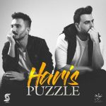 کاور آهنگ Puzzle Band - Haris