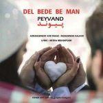 کاور آهنگ Peyvand - Del Bede Be Man