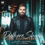 کاور آهنگ Sina Derakhshande - Delbare Shirin