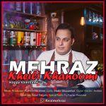 کاور آهنگ Mehraz - Kheili Khanoomi