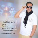 Nima Riazi - Madare Man