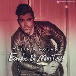 کاور آهنگ Yasin Gholami - Eshghe Bi Mantegh