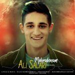 کاور آهنگ Ali Salari - Mehrabonam