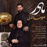 کاور آهنگ Alireza Ashrafi - Madar