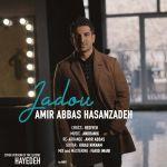 کاور آهنگ Amirabbas Hasanzadeh - Jadou