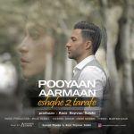 کاور آهنگ Pooyaan Aarmaan - Eshghe 2 Tarafe