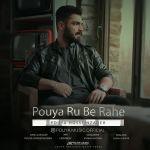 Pouya Hosseinzadeh - Pouya Ru Be Rahe