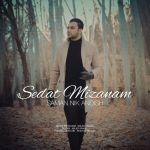 کاور آهنگ Saman Nik Andish - Sedat Mizanam