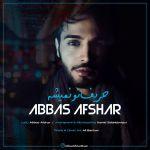 کاور آهنگ Abbas Afshar - Harife To Nemishe