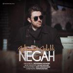کاور آهنگ Mohammad Mohebbi - Negah