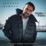 کاور آهنگ Soroosh Hamoon - Mahe Mani