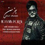 Hossein Porsi - Joz Man