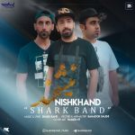 Shark Band - Nishkhand
