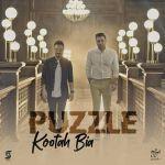کاور آهنگ Puzzle Band - Kootah Bia