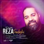 کاور آهنگ Reza Sadeghi - Ye Chizi Mishe Dige
