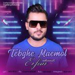 کاور آهنگ Erfan Mohammadi - Tebghe Mamool