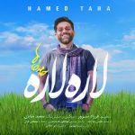کاور آهنگ Hamed Taha - Lare Lare
