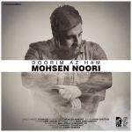 کاور آهنگ Mohsen Noori - Doorim Az Ham