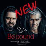 کاور آهنگ Be Sound - Eshghe Deli ( New )