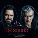 کاور آهنگ Be Sound - Eshghe Deli