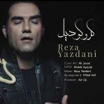 کاور آهنگ Reza Yazdani - Corocodile