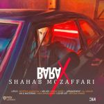 کاور آهنگ Shahab Mozaffari - Barax