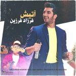کاور آهنگ Farzad Farzin - Atish