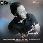 کاور آهنگ Naser Zeynali - Nafas
