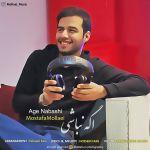 کاور آهنگ Mostafa Mollaei - Age Nabashi