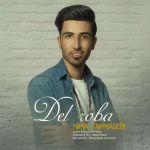 کاور آهنگ Nima Tahmasebi - Del Roba