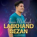 کاور آهنگ Amin Motlagh - Labkhand Bezan