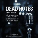 کاور آهنگ Amir zareband  Amir Safari Dead Notes - Har Sobh