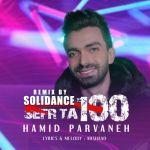 کاور آهنگ Hamid Parvaneh - Sefr Ta Sad  (Solidance Remix)