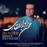 کاور آهنگ Mohsen Zolfaghari - Norooz Nimrooz