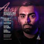 کاور آهنگ Masoud Sadeghloo - Bi Arayesh