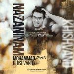 کاور آهنگ Mohammad Khishvand - Nazaninam