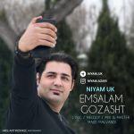 کاور آهنگ Niyam Uk - Emsalam Gozasht